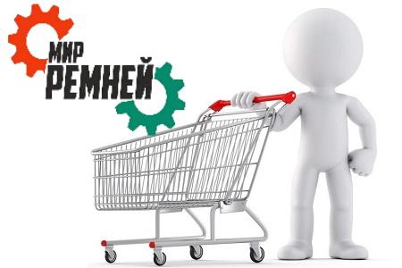 Потребительские товары