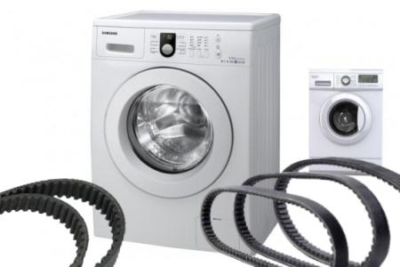 На стиральные машины
