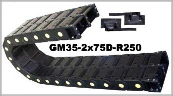 GM35-2х75D-R250