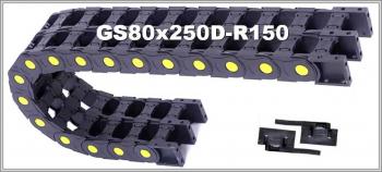 GS80х250D-R150
