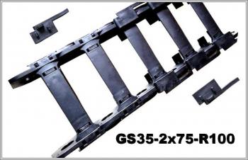 cabel_gs35-2x75-R100