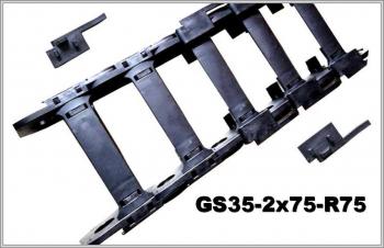 cabel_gs35-2x75-R75