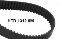 1312мм S8M