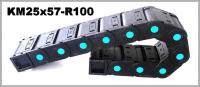 KM25х57-R100