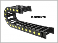 KS20х70