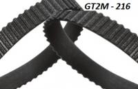 GT2M 216мм